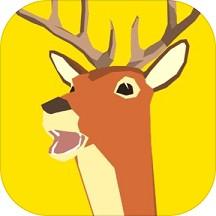 非常普通的鹿辅助