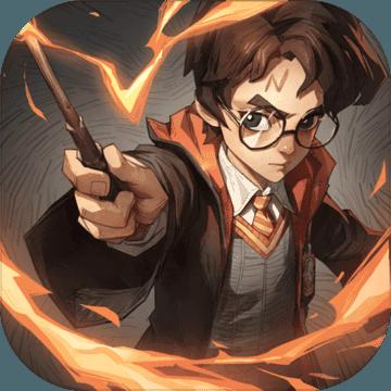 哈利波特魔法觉醒辅助